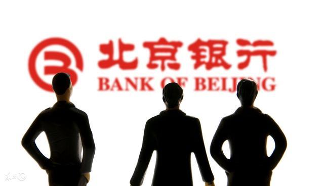 北京代理记账就找亿信达!