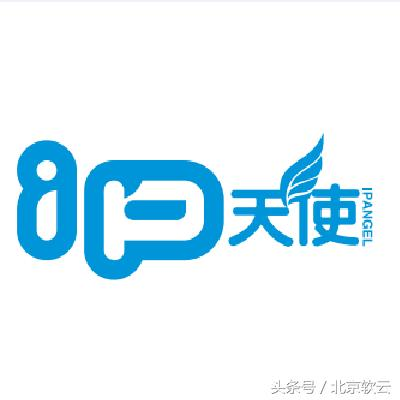 如何注册石家庄商标?流程及费用?「IP天使」